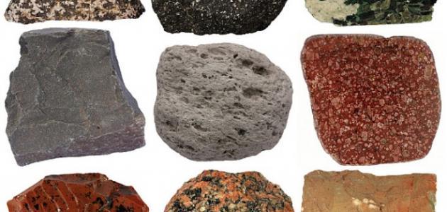 ماذا تسمى عملية تفتيت الصخور إلى أجزاء صغيرة