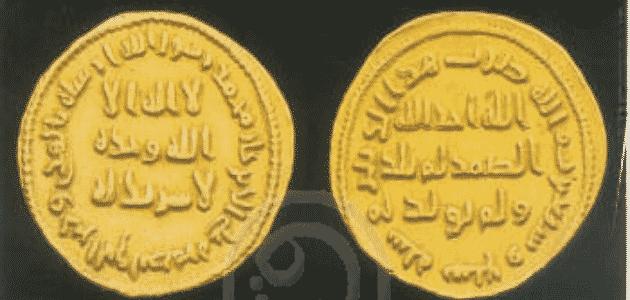 من هو أول من أسس دار سك العملة؟
