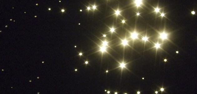وظيفة النجوم في السماء وأنواعها وفوائدها