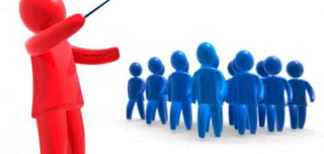 بحث جاهز عن الإدارة ومفهومها