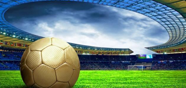 بحث حول كرة القدم