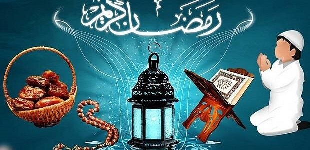 دعاء استقبال شهر رمضان مكتوب مقال