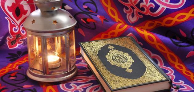 دعاء رمضان ليلة القدر .. من بعد المغرب حتى مطلع الفجر