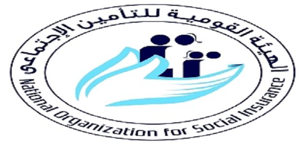 سداد التأمينات الاجتماعية اون لاين مصر
