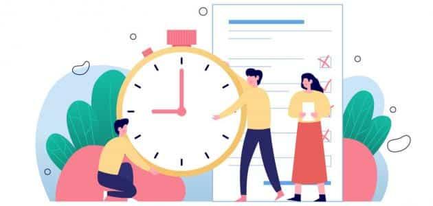 ما هو مفهوم إدارة الوقت؟