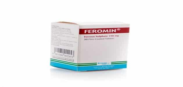 هل حبوب فيرومن تزيد الوزن؟