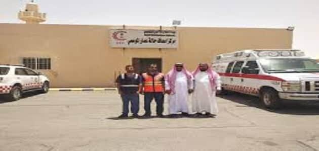 هيئة الهلال الأحمر السعودي الخدمات الالكترونية مقال