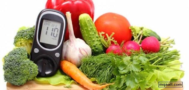 أفضل نظام غذائي لمرضى السكر للحفاظ على صحته