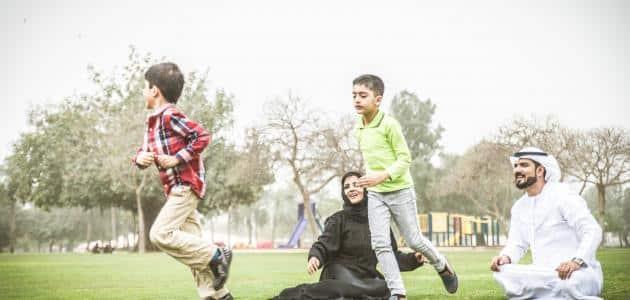 بحث عن أهمية الأسرة في حياة الفرد والمجتمع