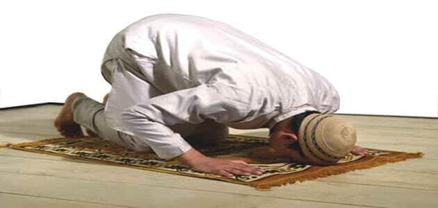 حوار بين ثلاثة أشخاص عن الصلاة قصير مقال