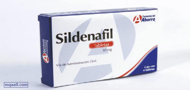 دواعي استخدام سيلدينافيل وآثاره الجانبية