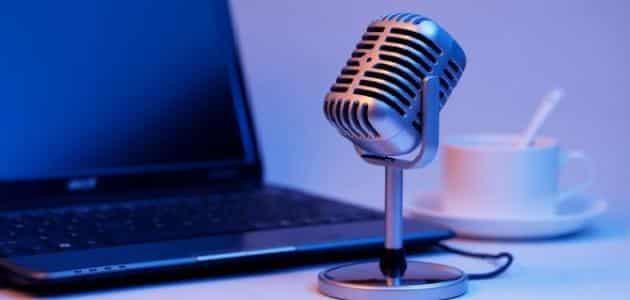 موضوع عن المولد النبوي الشريف للإذاعة المدرسية