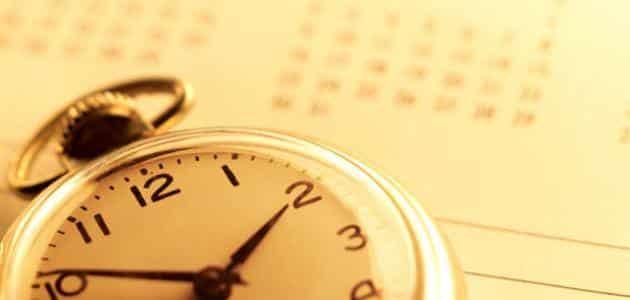 موضوع تعبير عن أهمية الوقت بالعناصر
