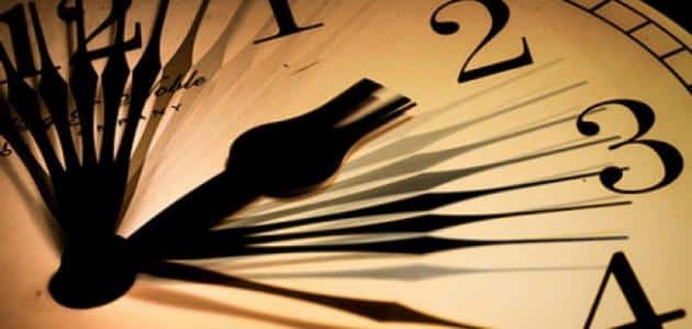 موضوع تعبير عن أهمية الوقت وكيفية استغلاله