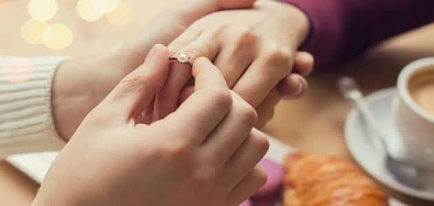 تفسير حلم الزواج من شخص لا أريده