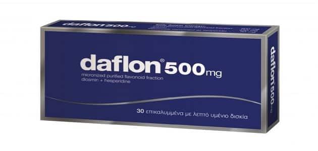 دافلون Daflon .. دواعي الاستعمال وأهم التحذيرات