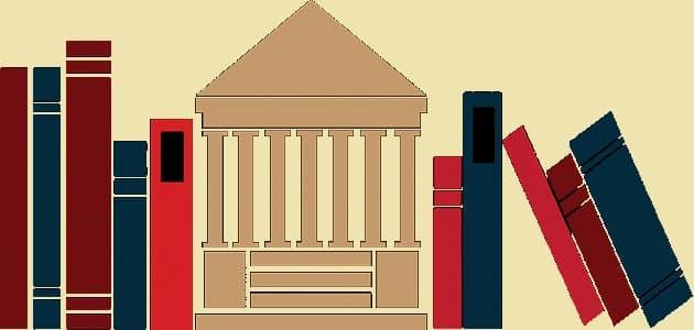 أرخص الجامعات الخاصة في مصر هذا العام
