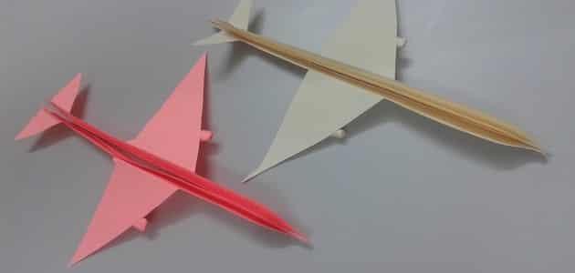 طريقة صنع طائرة ورقية سريعة جداً