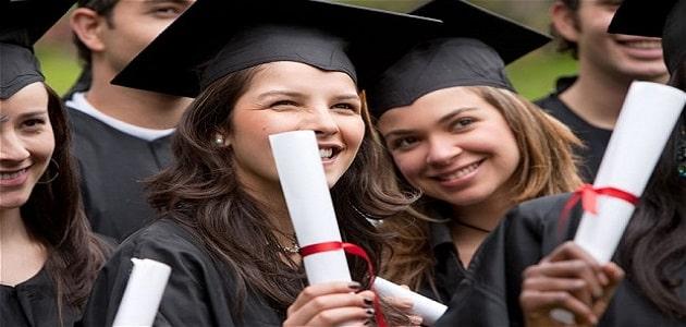 الكليات والمعاهد المتاحة للدبلومات الفنية